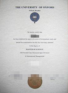 Fake british degreebuy fake british degreebuy fake british diploma oxford university degree yelopaper Choice Image