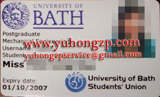 student card of the University of Bath