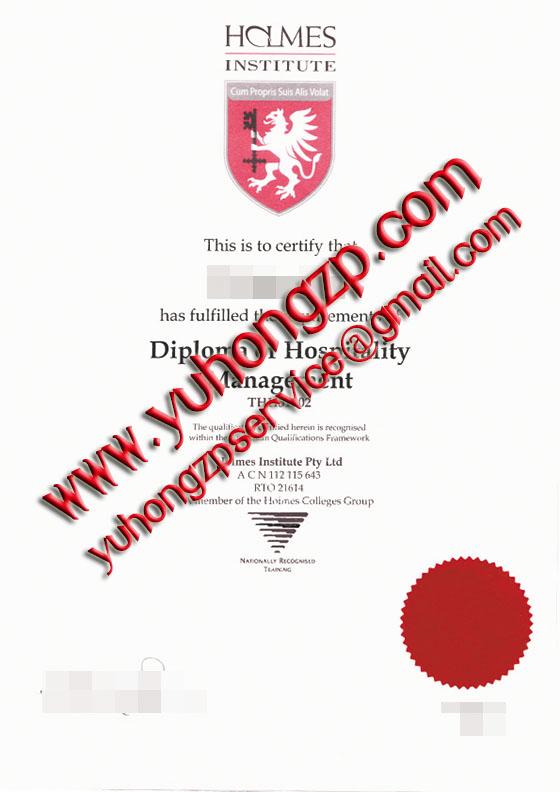 Holmes degree