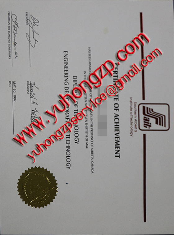 fake sait certificate of  achievement
