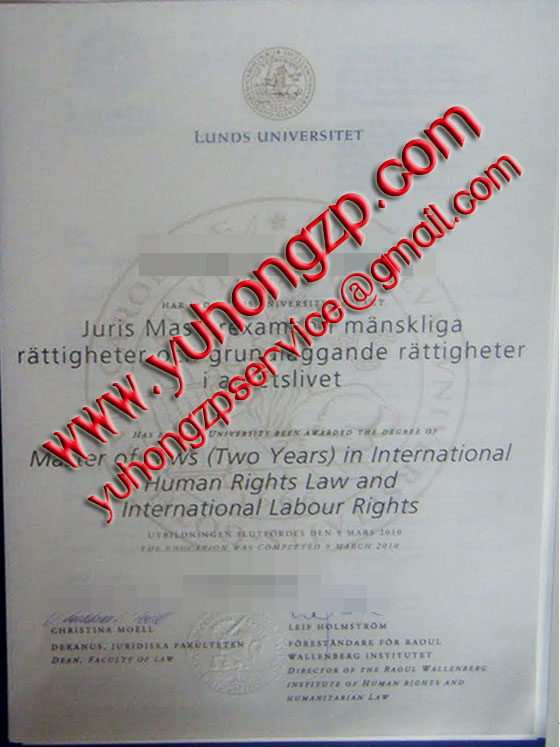 Lund University degrees