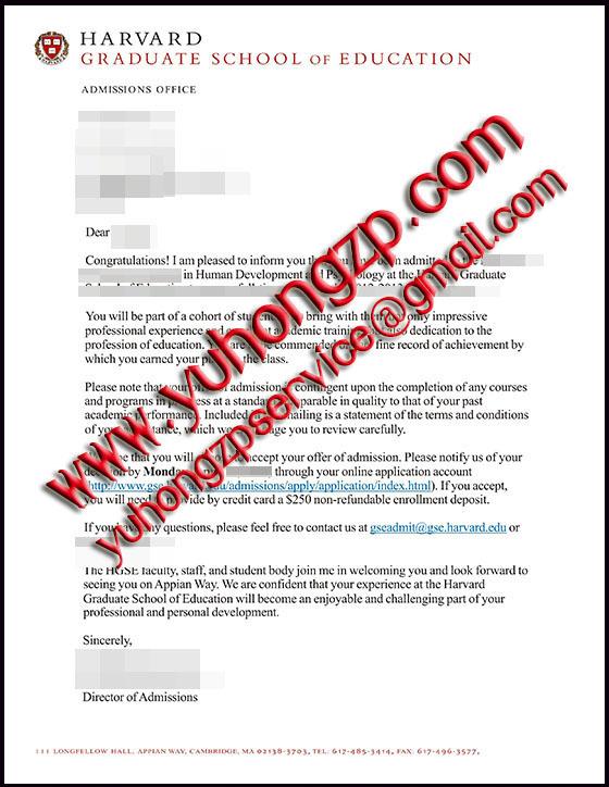 Harvard University admission offer admission letter