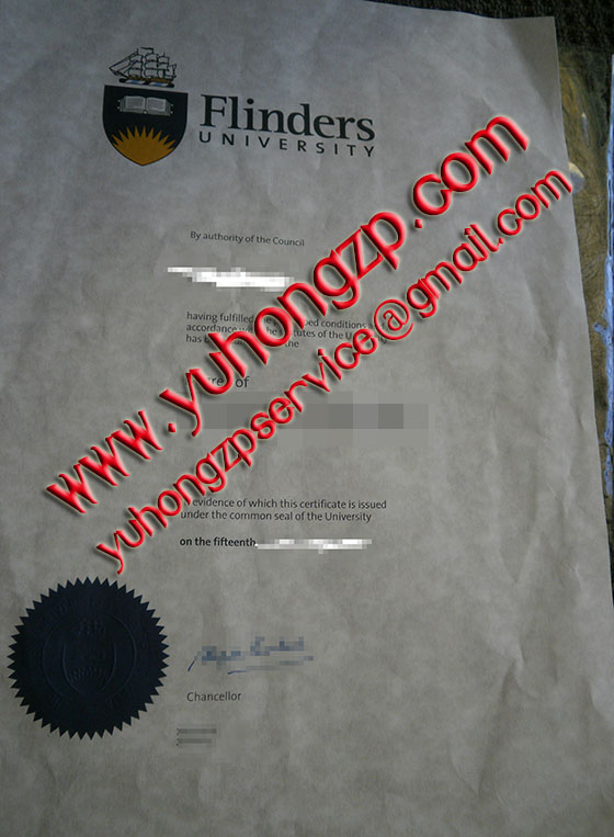 Flinders University degree