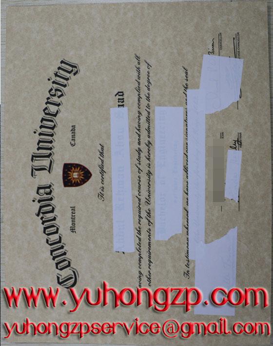 Concordia University degree