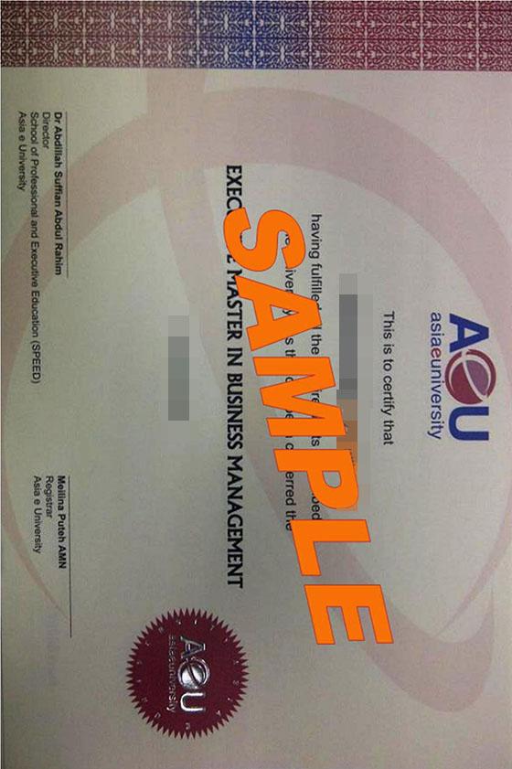 asia e university degree  buy fake aeu diploma certificate