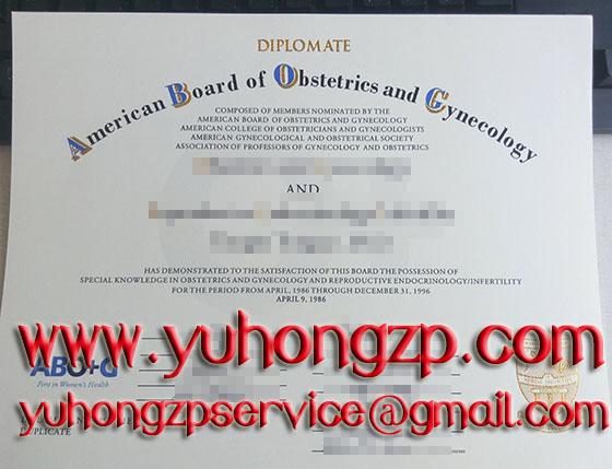 ABO+G certificate