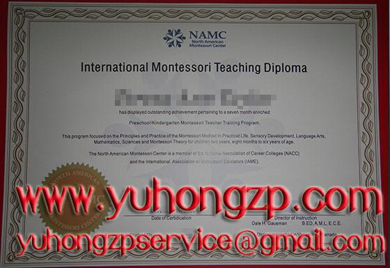 NAMC certificate