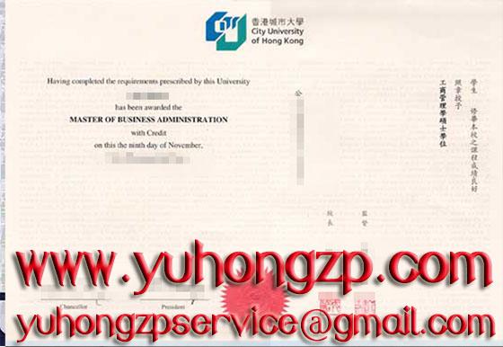 City University of Hong Kong degree, buy fake diploma and transcript of City University of Hong Kong