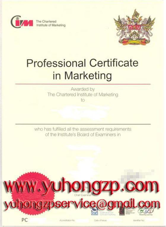 Professional Certificate In Marketing Buy Fake Cvm Diploma And