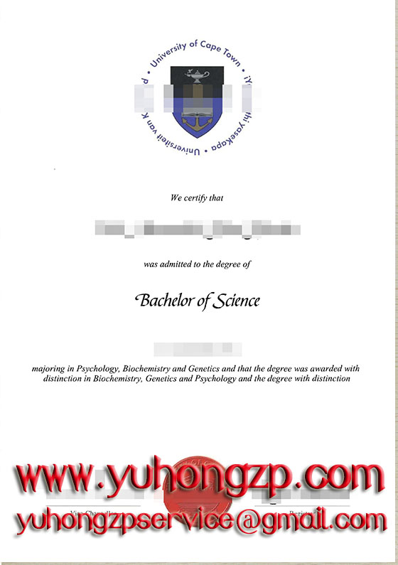 University Of Cape Town Degree Buy Fake UCT Diploma And