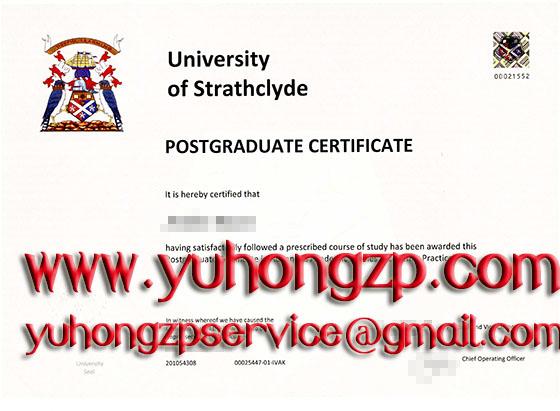 University of Strathclyde degree
