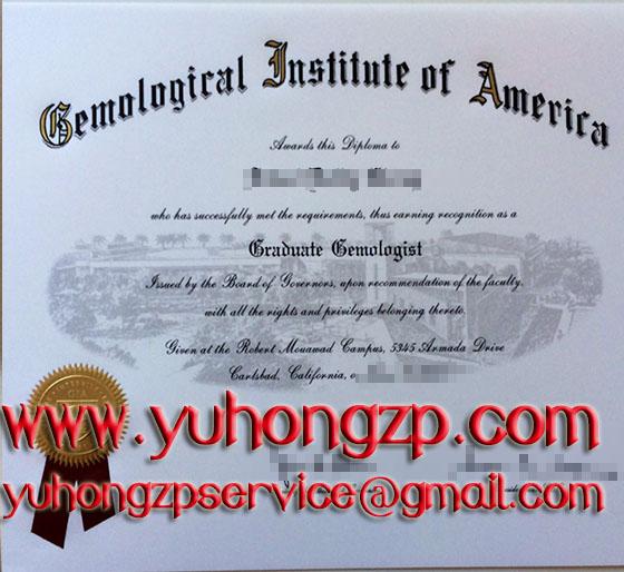 Gemological Institute of America diploma