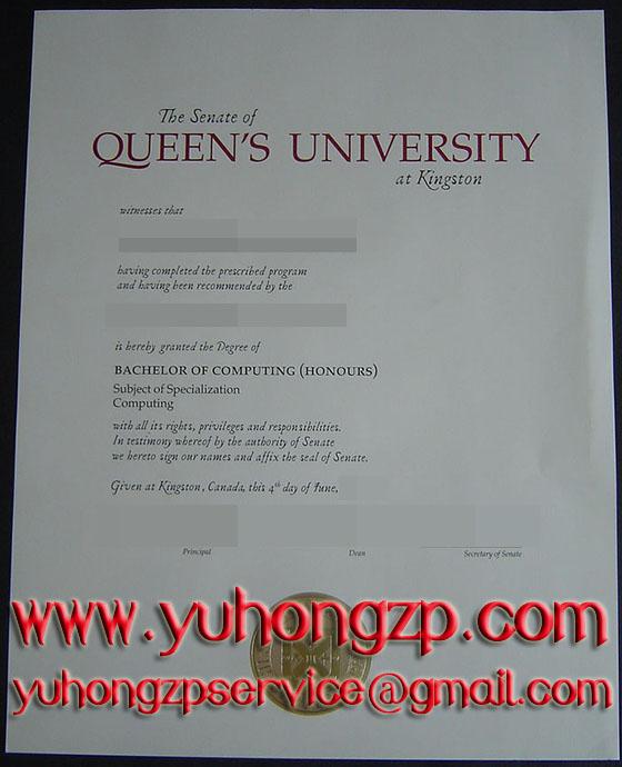 Queens University degree