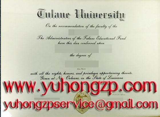 Tulane University degree