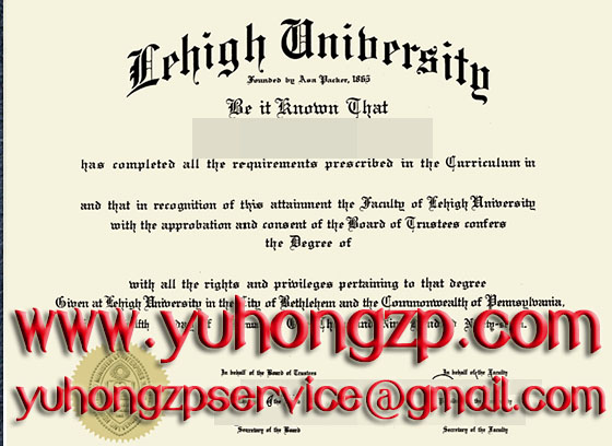 Lehigh University degree