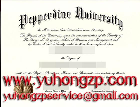 Pepperdine University degree