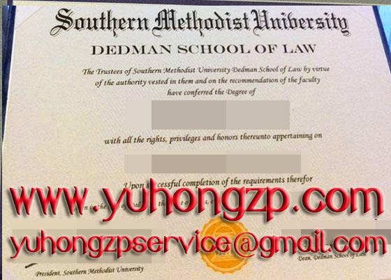 Southern Methodist University degree