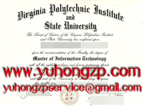 Virginia Tech diploma