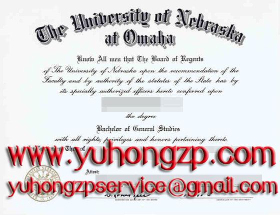 University of Nebraska degree