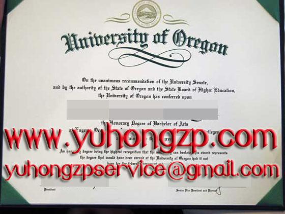 University of Oregon degree