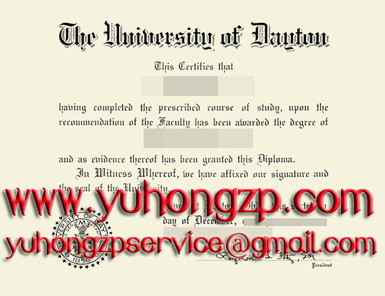 University of Dayton degree