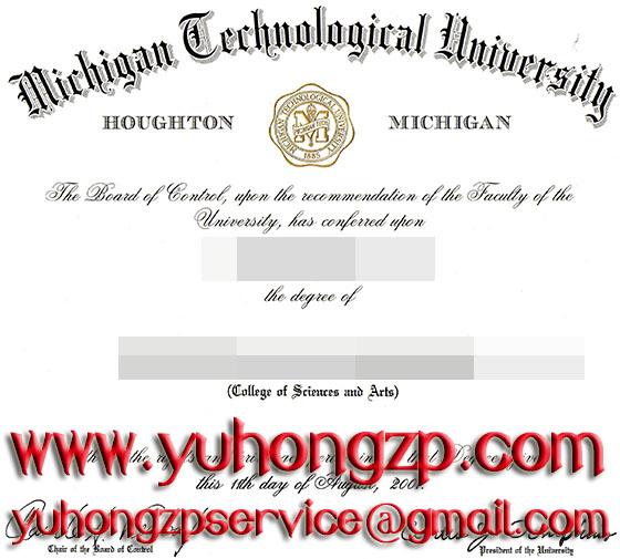 Michigan Technological University degree,