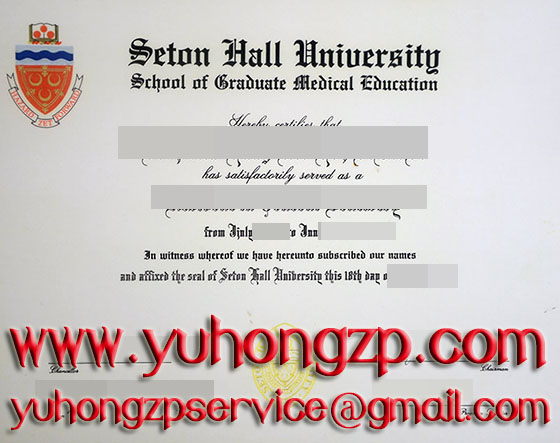 Seton Hall University degree