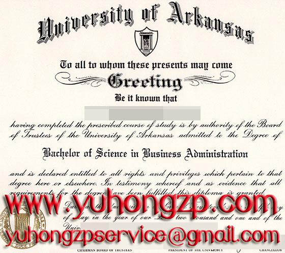 University of Arkansas degree
