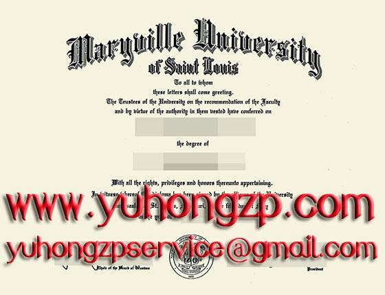 Maryville University degree