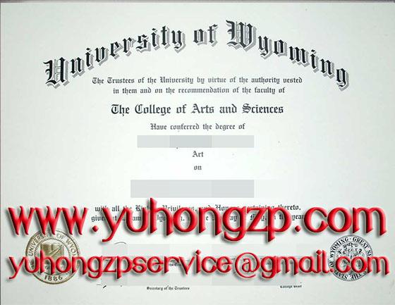 University of Wyoming degree