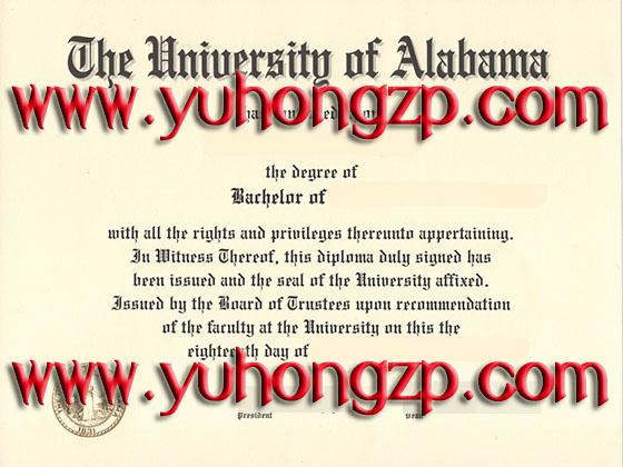 University of Alabama Huntsville degree