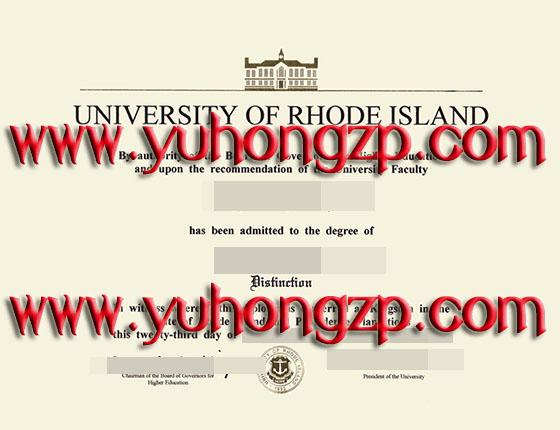 University of Rhode Island degree