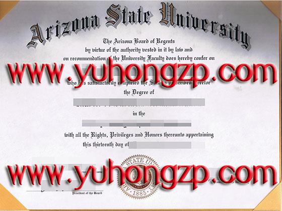 Arizona State University degree