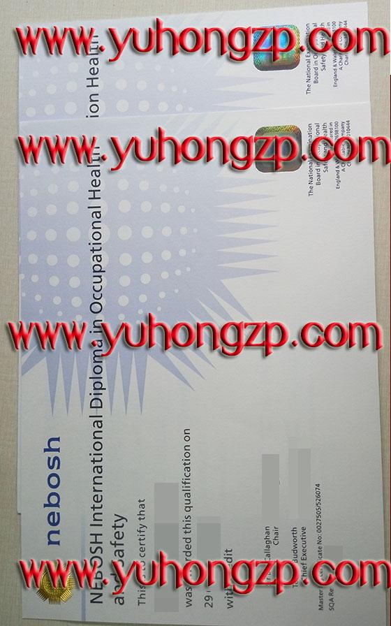 NEBOSH Certificate Buy Fake Diploma And Transcript