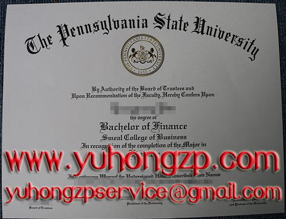 Pennsylvania State University degree