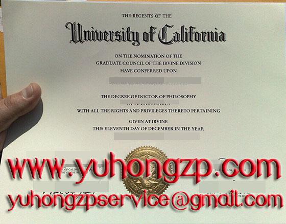 University of California, Irvine degree