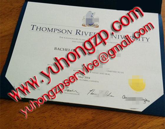 thompson rivers university