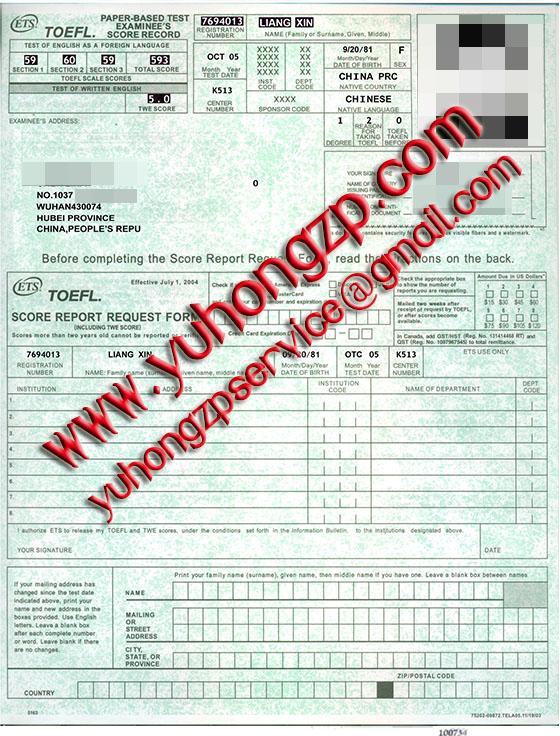 Toefl certificate buy fake test of english as a foreign language toefl certificate buy fake test of english as a foreign language degree in rotherham yadclub Choice Image