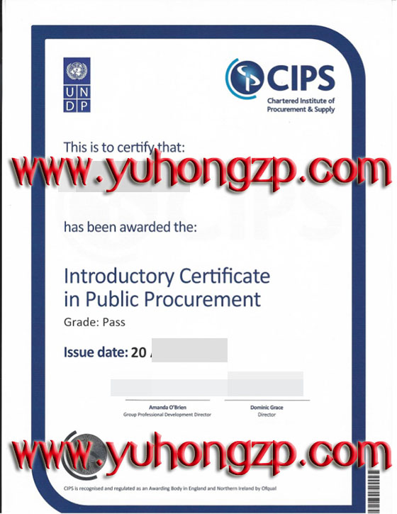 CIPS certificate, Chartered Institute of Purchasing and Supply ...