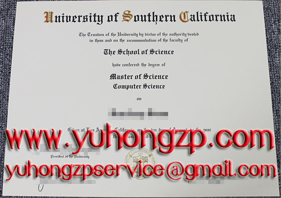 USC diploma and transcript