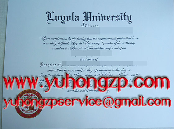 Loyola University Chicago degree