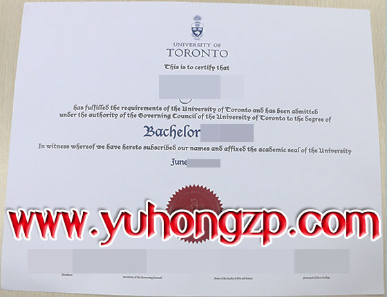 University of Toronto degree