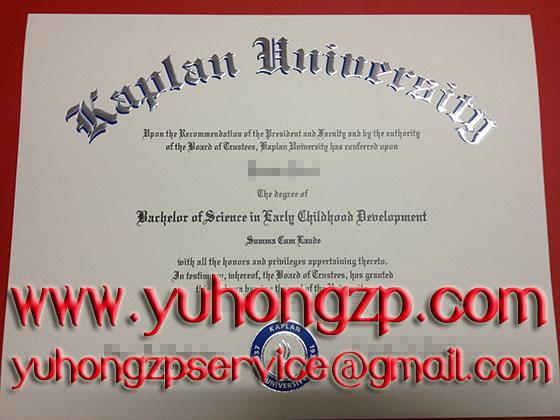 Kaplan University diploma