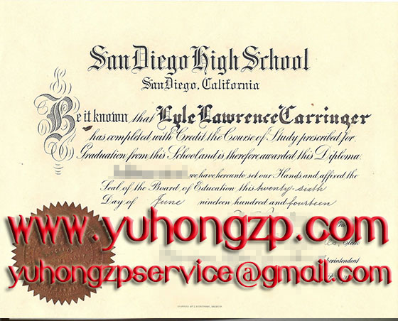 Saint diego righ school diploma