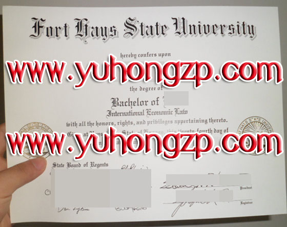 Fort Hays State University diploma