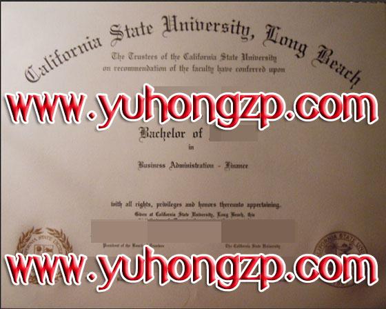 California State University long beach degree