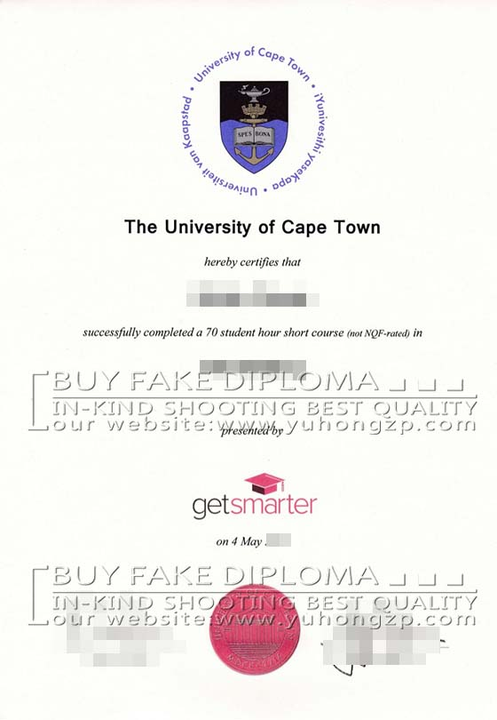 buy fake uct diploma  the university of cape town is south