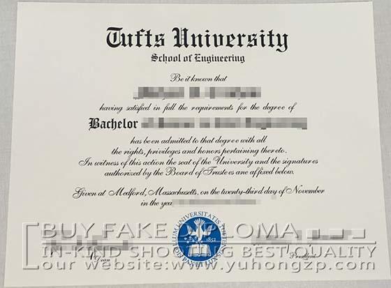 University Of Rhode Island Applicat