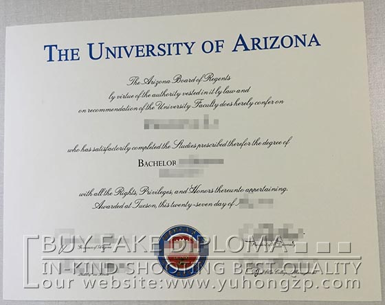 Fake UA degree