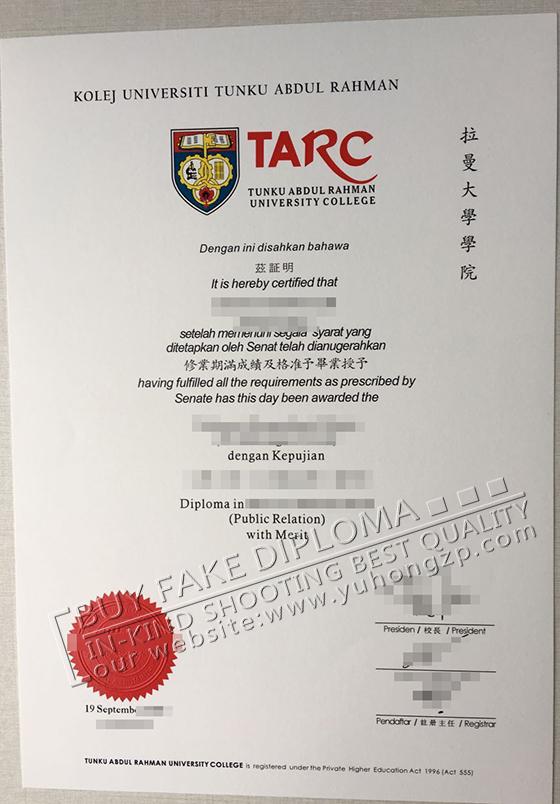tunku abdul rahman university college diploma  buy tarc